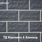KS_05_anthrazit