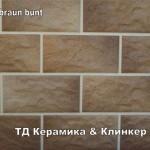 KS_14_braun_bunt
